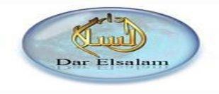 Dar el Salam Islamic Center-Arlington-Texas