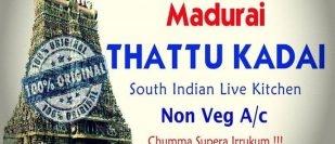 Madurai Thattu Kadai