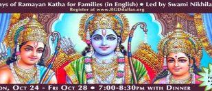 Ramayan Katha For Families