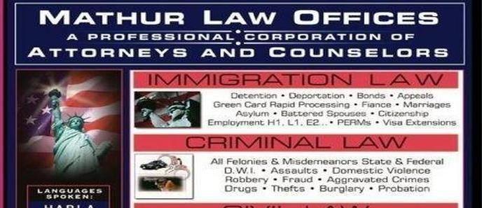Mathur Law Offices