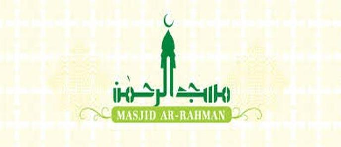 Islamic Association of Carrollton