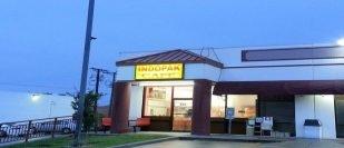 Indo Pak Cafe