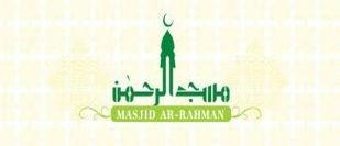 Islamic Association of Carrollton-Carrollton-Texas
