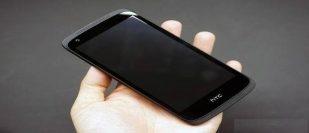 Unlocked - HTC Desire 526 - $75